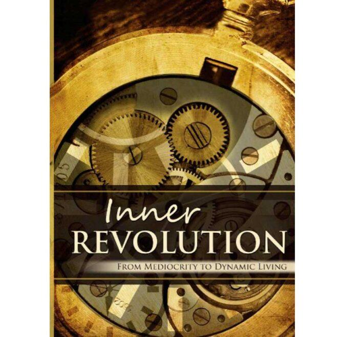 book moore inner revolution
