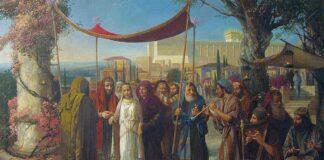 jewish wedding covenant